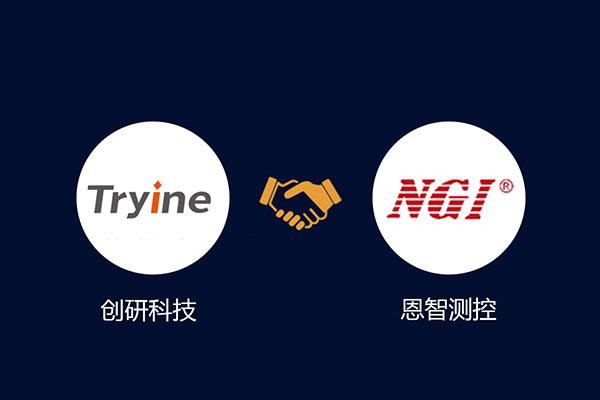 【签约新闻】恩智(上海)测控技术有限公司品牌营销型网站项目签与创研科技